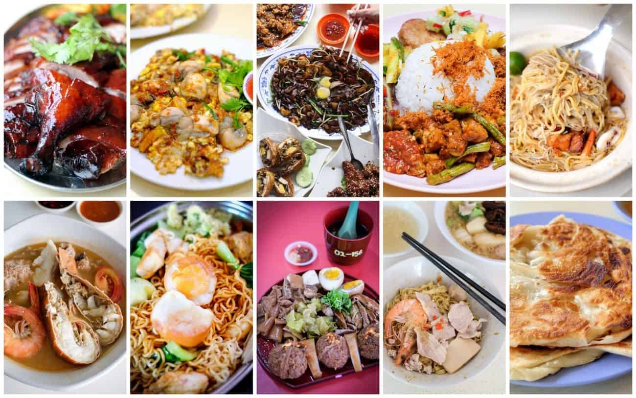 10 cheap places to eat in singapore 2015 for Asian cuisine singapore