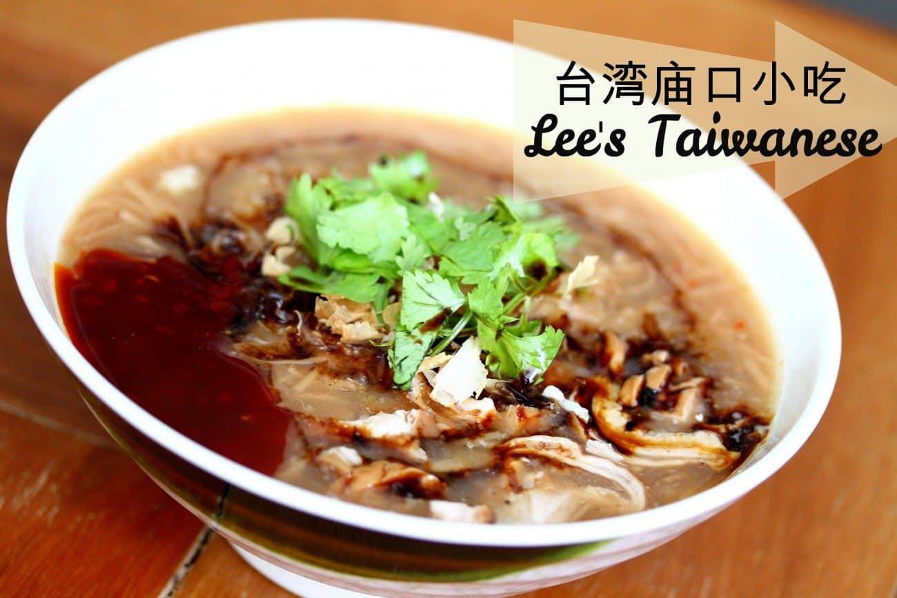 Lee's Taiwanese