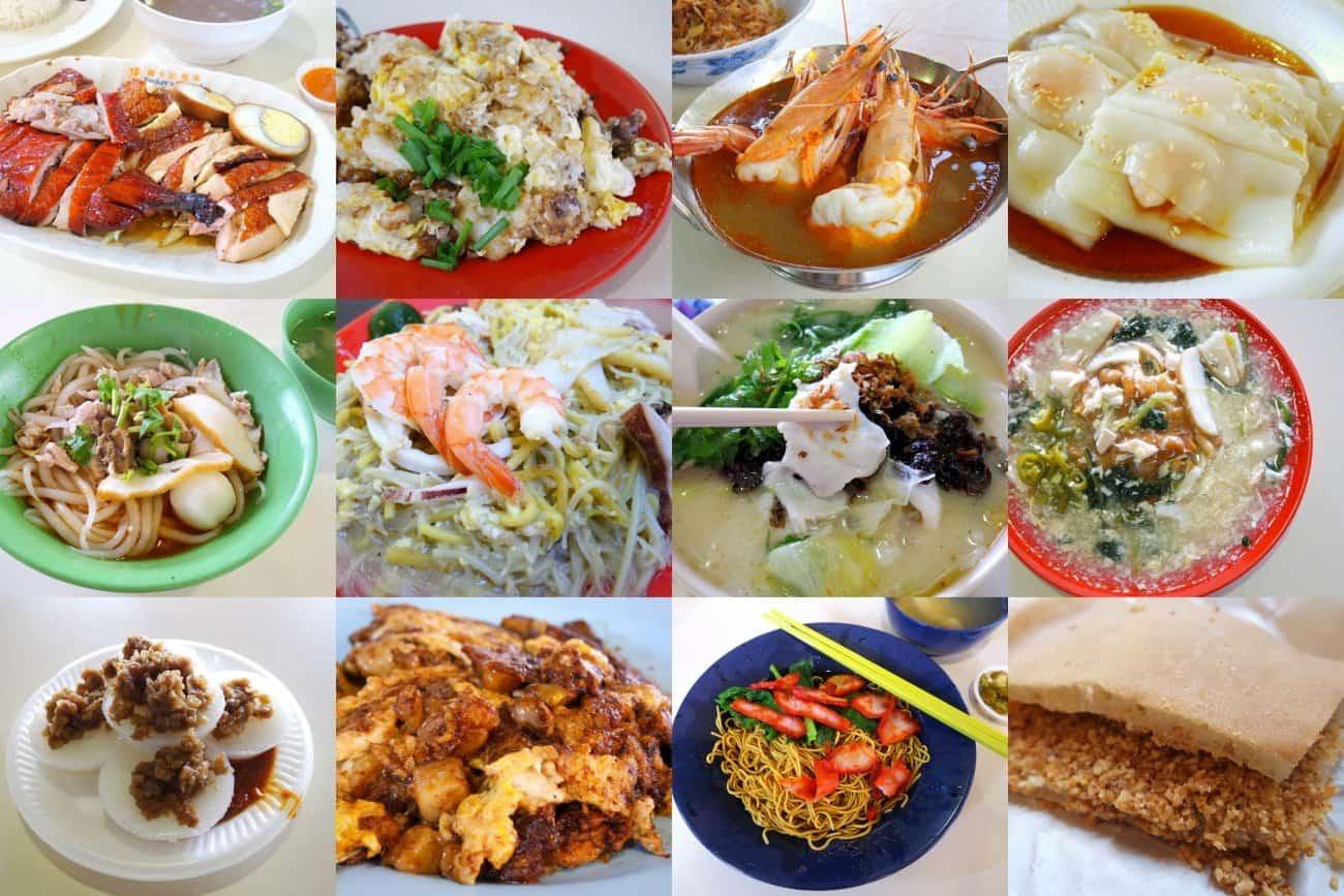 Pek Kio Food Centre
