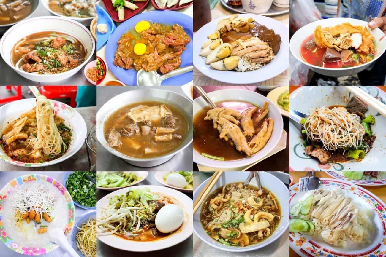 Bangkok Must Try Food