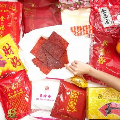 BEST Bak Kwa in Singapore (What's your favourite?)