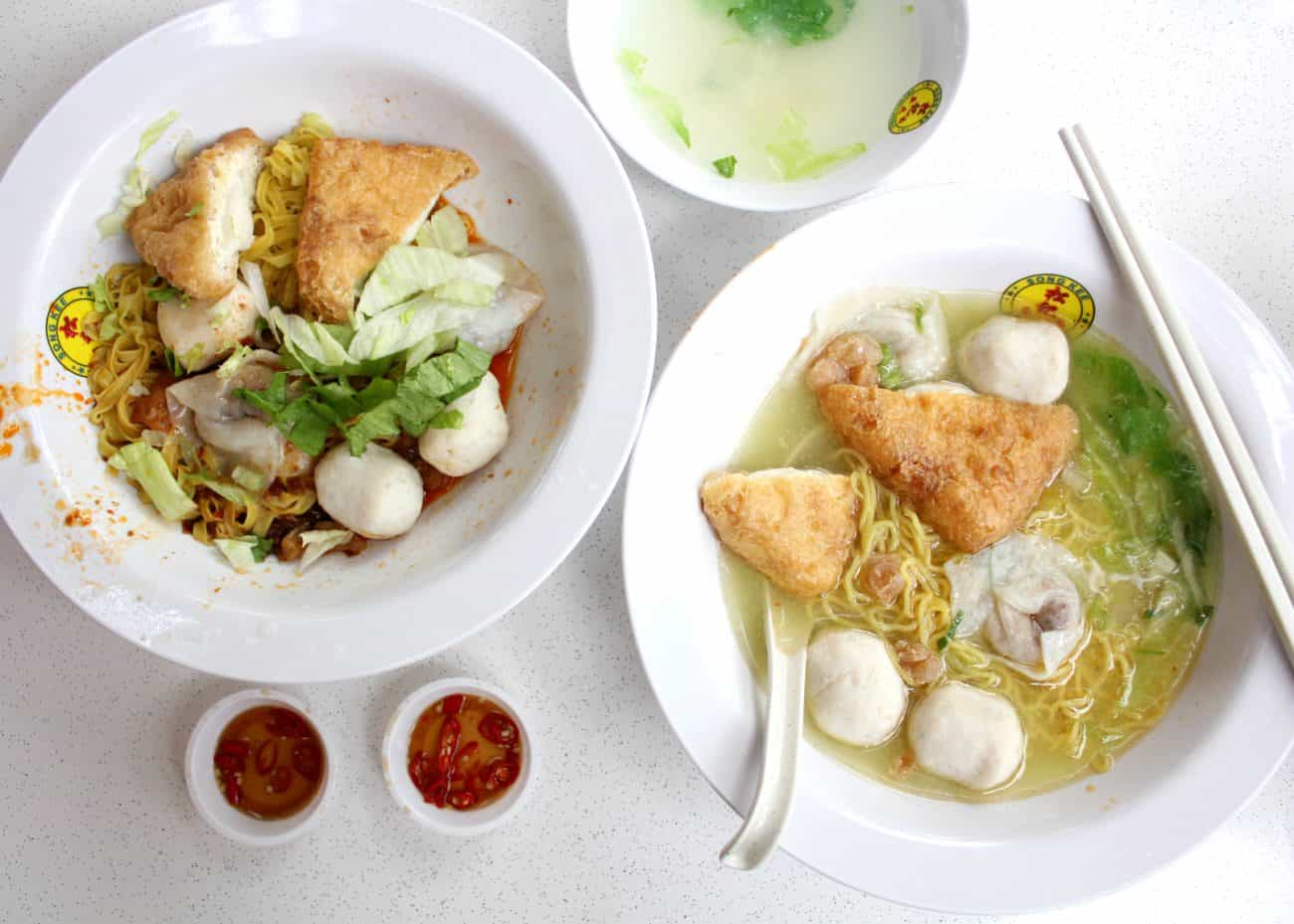 Song Kee Fishball Noodle