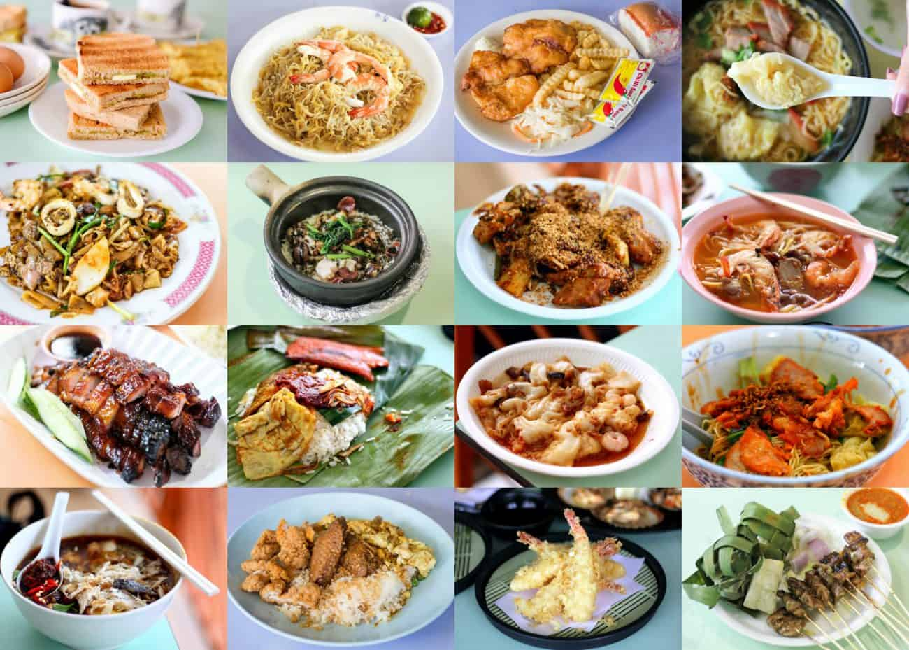17 best hawker stalls at old airport road food centre old airport road food centre forumfinder Images