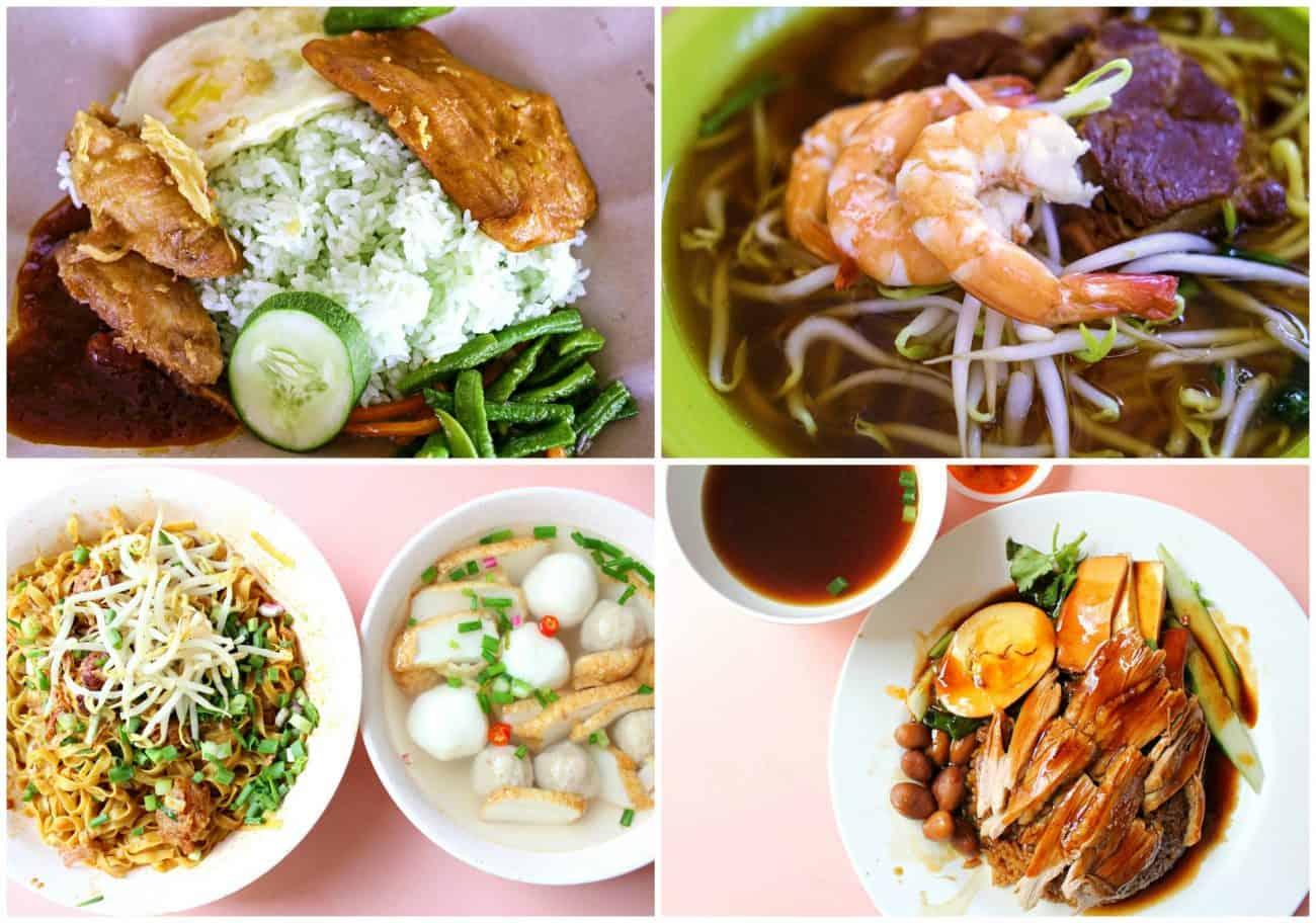 Chong Pang Food Centre